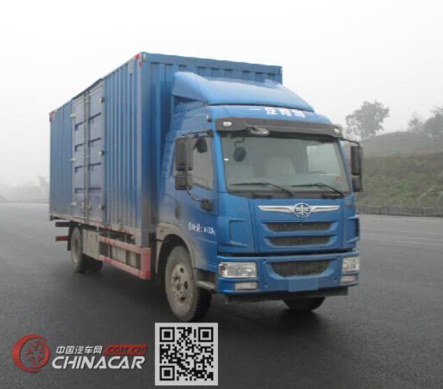 解放牌CA5160XXYPK2L5E5A80-3型厢式运输车图片