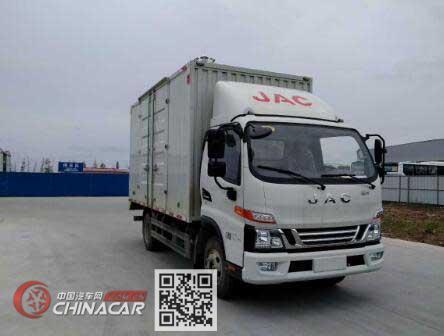 江淮牌HFC5043XXYP91K2C2V型厢式运输车图片