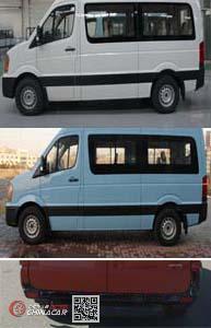 黄海牌DD6535AML型轻型客车图片4
