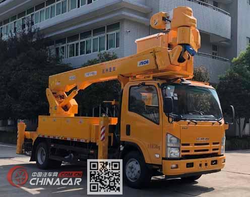爱知牌HYL5091JGKC型高空作业车图片