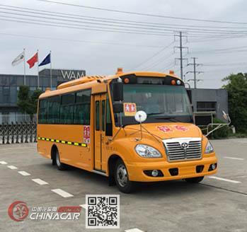 华新牌HM6760XFD5XS型小学生专用校车图片1