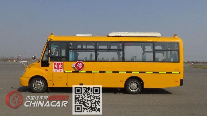 华新牌HM6760XFD5XS型小学生专用校车图片3