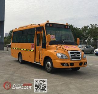 华新牌HM6690XFD5JS型小学生专用校车图片1