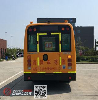 华新牌HM6690XFD5JS型小学生专用校车图片4