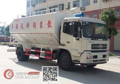 程力威牌CLW5181ZSLD5型散装饲料运输车图片