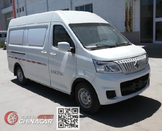 长安牌SC5033XXYRBEV型纯电动厢式运输车图片