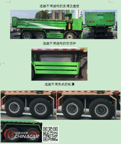 开沃牌XQX5310ZLJBEV1型纯电动自卸式垃圾车图片4