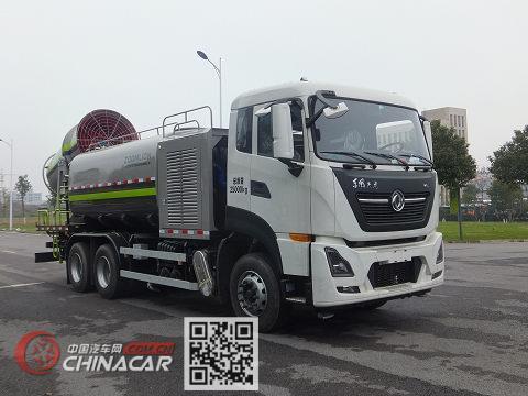 中联牌ZBH5250TDYDFE6型多功能抑尘车图片