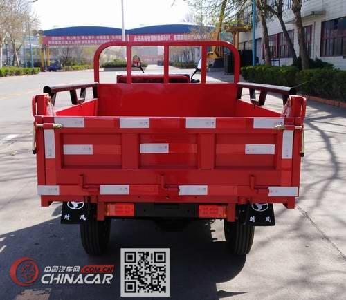 时风牌7Y-11100DA型自卸三轮汽车图片3