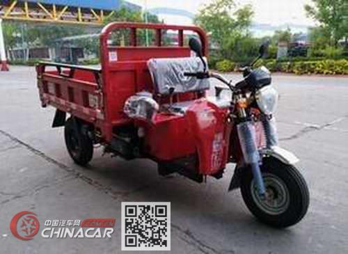 时风牌7Y-11100DA型自卸三轮汽车图片2