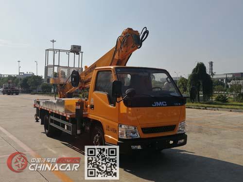 楚胜牌CSC5041JGKJ21VS型高空作业车图片1