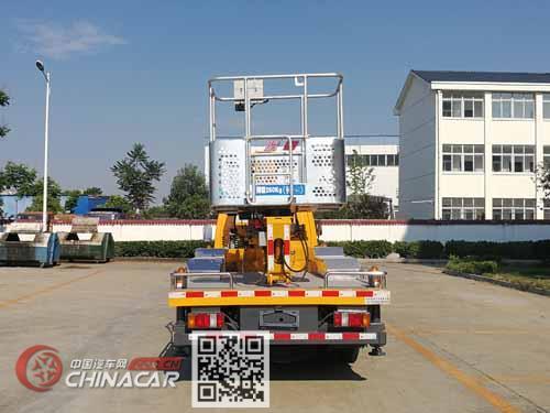 楚胜牌CSC5041JGKJ21VS型高空作业车图片3