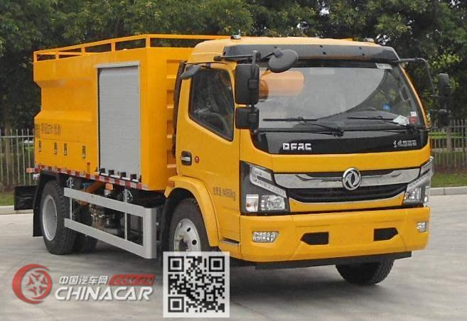永旋牌HYG5140GQX型清洗车图片