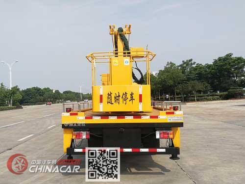 楚胜牌CSC5070JGK6W18型高空作业车图片4