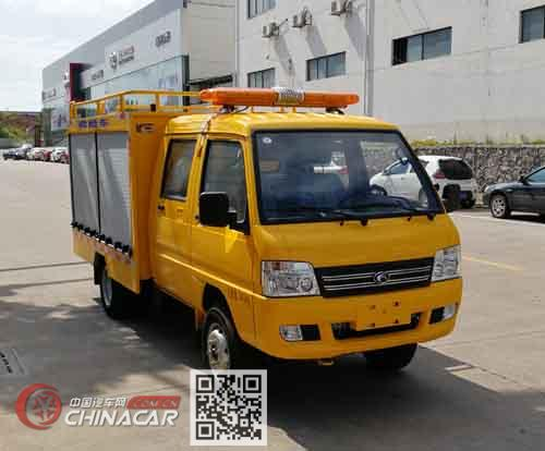 谊玖牌GJF5031XXH型救险车图片