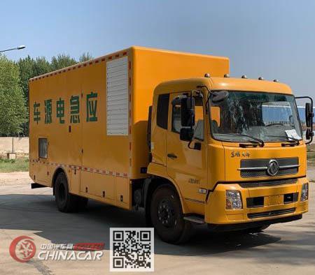 和隆兆帕牌LZP5140XDY型电源车图片