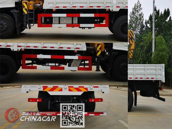 伴君长兴牌AAA5183JSQD6型随车起重运输车图片4