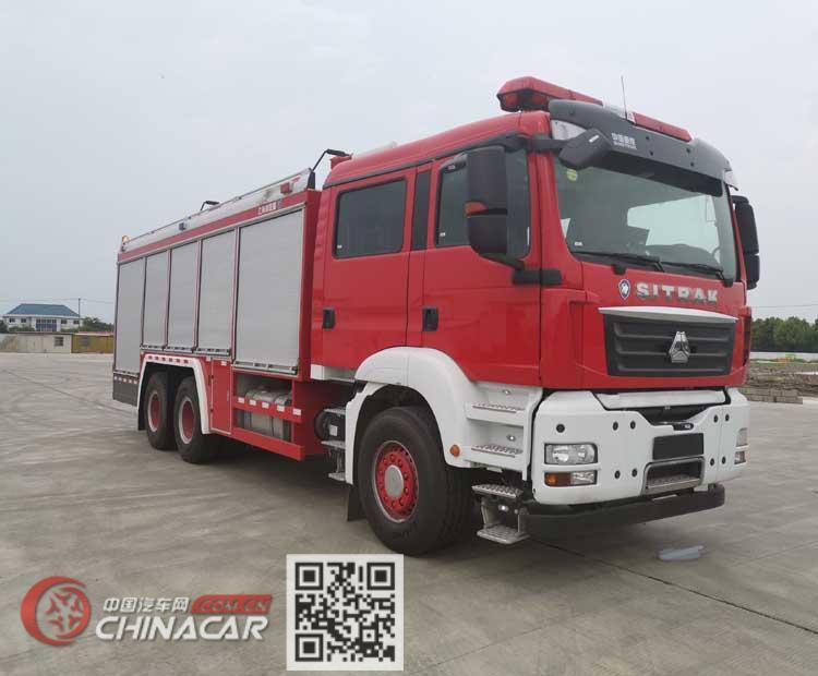 上格牌SGX5250GXFGF60型干粉消防车图片