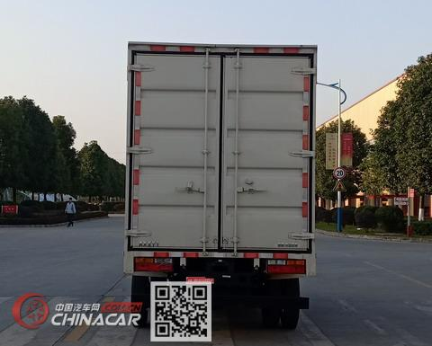 大运牌CGC5045XXYHDB33E型厢式运输车图片4