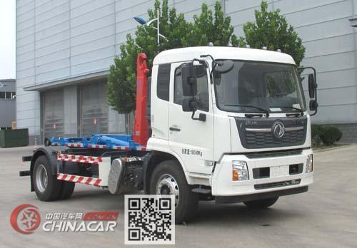 沃达特牌QHJ5181ZXX型车厢可卸式垃圾车图片