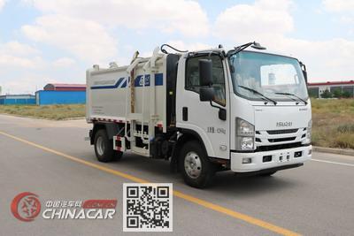 高漠牌GSK5080ZZZQ6型自装卸式垃圾车图片