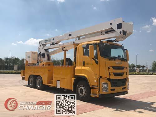青特牌QDT5206JGKJ6型高空作业车图片