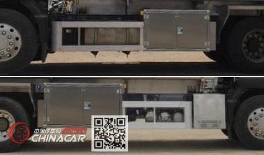 醒狮牌SLS5326GRYZ6型易燃液体罐式运输车图片3