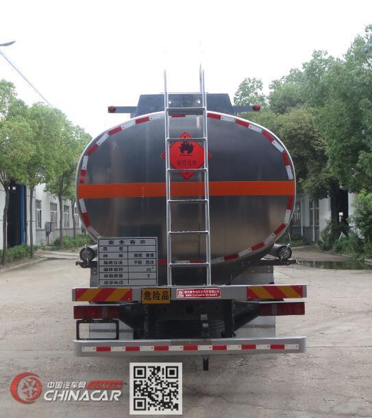 醒狮牌SLS5326GRYZ6型易燃液体罐式运输车图片4