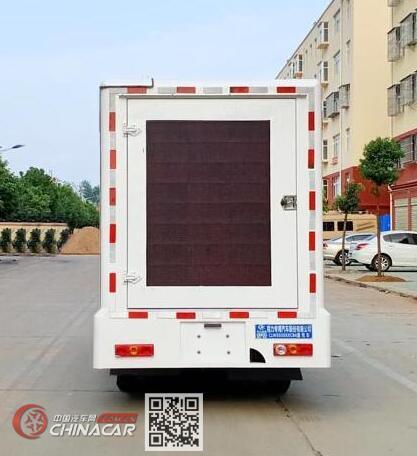 程力威牌CLW5020XXCB6型宣传车图片3