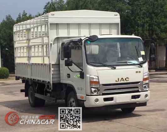 江淮牌HFC5043CCYB71K5C7S型仓栅式运输车图片1
