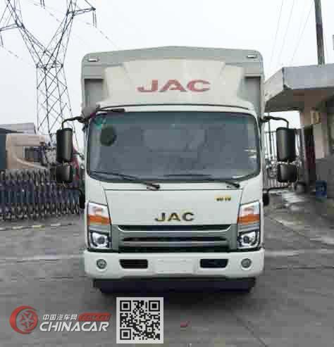 江淮牌HFC5043CCYB71K5C7S型仓栅式运输车图片2