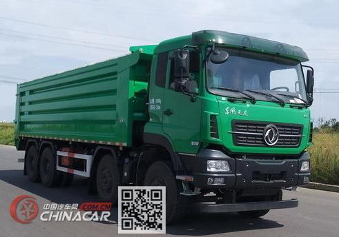驰田牌EXQ5310TZLDFH1型渣料运输车图片