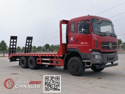 程力牌CL5250TPBA6型平板运输车图片