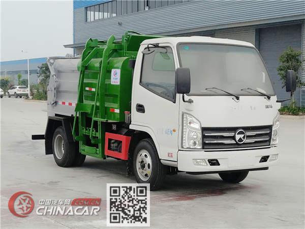 程力牌CL5040TCACC6型餐厨垃圾车图片