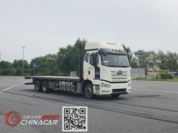 解放牌CA5250TPBP66K24L5T1E5型平板运输车图片
