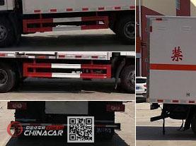 程力威牌CLW5080XQYB6型爆破器材运输车图片3