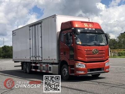 解放牌CA5250XXYP66K24L5T2E6型厢式运输车图片