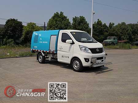 中汽牌ZQZ5026TYHSC6型路面养护车图片