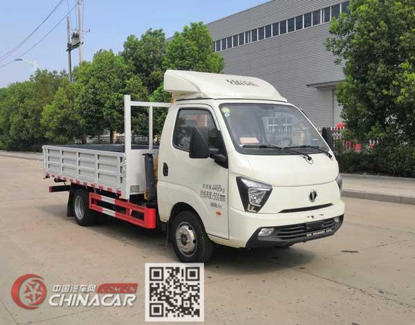 龙星汇牌HLV5041JSQFD型随车起重运输车图片1