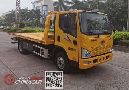 粤海牌YH5080TQZ126P型清障车图片