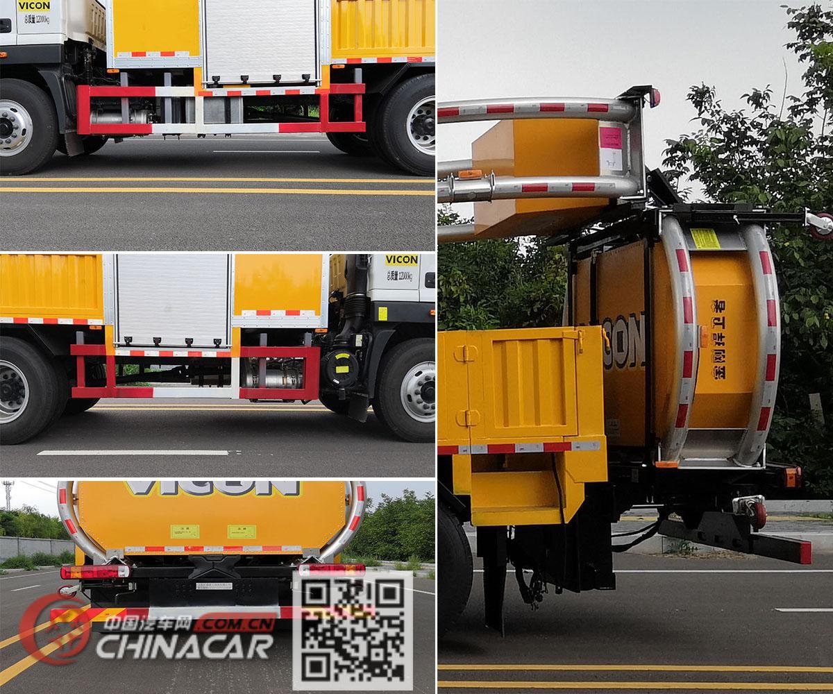 新立德牌HZV5120TFZD6BF型防撞缓冲车图片3