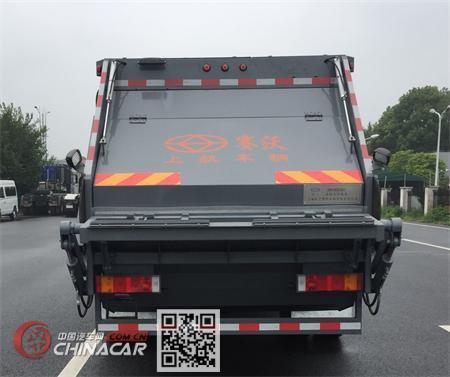 赛沃牌SAV5180ZYSE6型压缩式垃圾车图片2