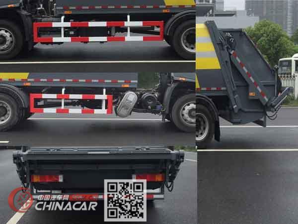 赛沃牌SAV5180ZYSE6型压缩式垃圾车图片3