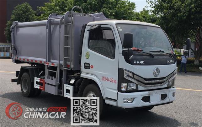 重特牌QYZ5040ZZZEQ6型自装卸式垃圾车图片