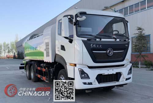 永康牌CXY5250TDYTG6型多功能抑尘车图片