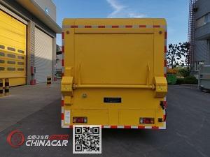 银宝牌SYB5111TQXQL6型垃圾桶清洗车图片3