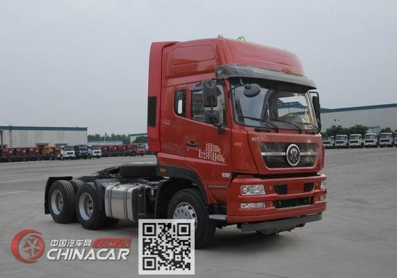斯达-斯太尔牌ZZ4253N3241E1NW型危险品牵引车图片1