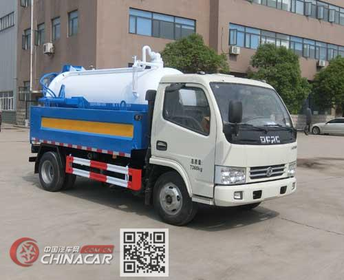 神狐牌HLQ5070GQWE5型清洗吸污车图片