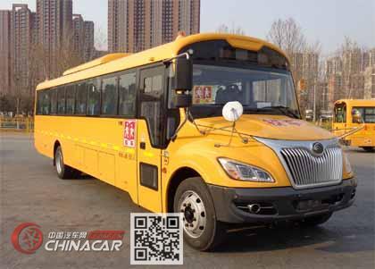 宇通牌ZK6115DX61型中小学生专用校车图片1