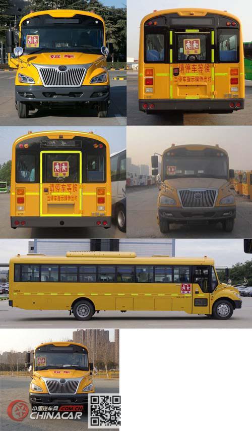 宇通牌ZK6115DX61型中小学生专用校车图片2